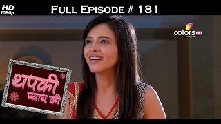 Thapki Pyar Ki - 20th December 2015 - थपकी प्यार की - Full Episode (HD)
