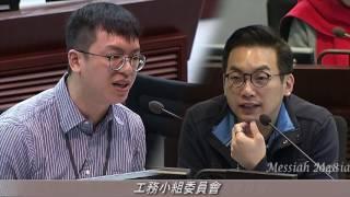 楊岳橋:唔識不是羞恥,唔識就要問。