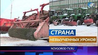 Зампрокурора Татьяна Дубровина проверила готовность техники САХа к снегопадам