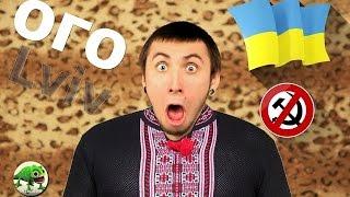 + 100 500 Украина