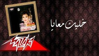 تحميل اغاني Khaleek Maaya - Warda خليك معايا - وردة MP3