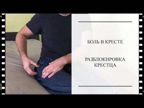 Как укрепить суставы коленей желатин
