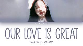 Yerin Baek (예린백) – Our love is great (Eng) Color Coded Lyrics/가사
