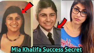 जानिए कौन हैं मिया खलीफा और कैसे बनी पॉर्न स्टार/ Mia Khalifa in Hijab, Hindi Biography, - Download this Video in MP3, M4A, WEBM, MP4, 3GP