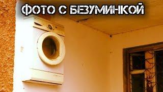 """✔️""""Речка,🌅небо голубое🌥️- это все мое родное"""". Картинки современной российской жизни."""