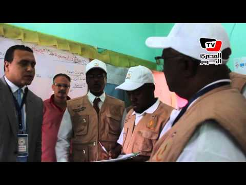 وفد من المراقبين الأفارقة يتفقد سير العملية الانتخابية.. ومواطنة: «بلدنا مش هتقع»