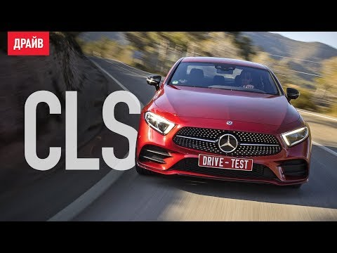 Mercedes_benz Cls Class Coupe Седан класса E - тест-драйв 4