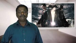 Batman Vs Superman Review - Tamil Talkies