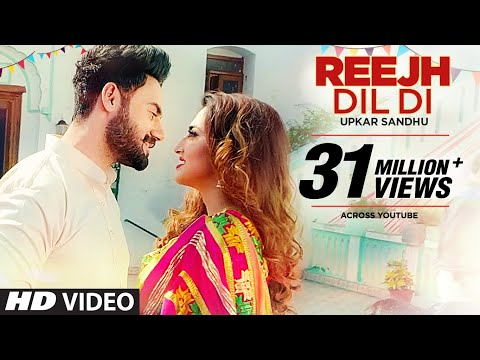 Reejh Dil Di  mp4 video song download