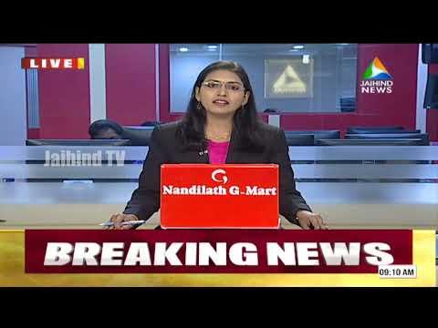 JaiHind Tv Live Now