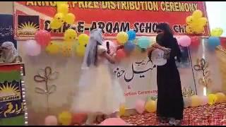 Funny Skit In Annual Prize Distribution Ceremony Of Dar E Arqam School Chiniot
