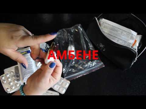 Как приготовить мазь для суставов в домашних условиях