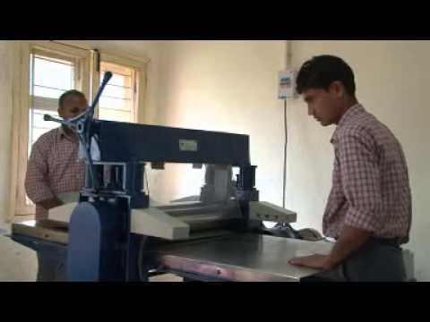 Waste Paper Recycling Plant
