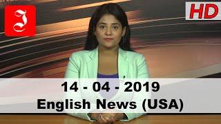 News English USA 14th April 2019