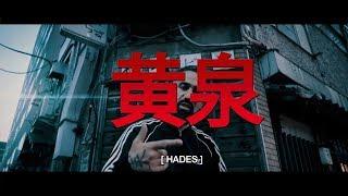 Bushido Feat. Samra   Hades (prod. Bushido)