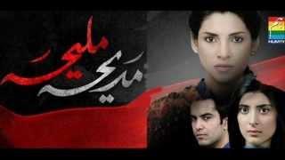 Sara Raza Ost Madiha Maliha - Hum TV - [Pakiupdates.com]