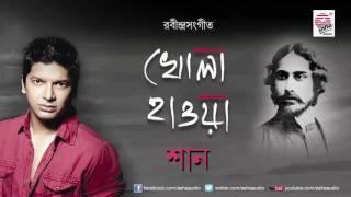 Adhek Ghume Nayan Chume-Rabindra Sangeet - YouTube