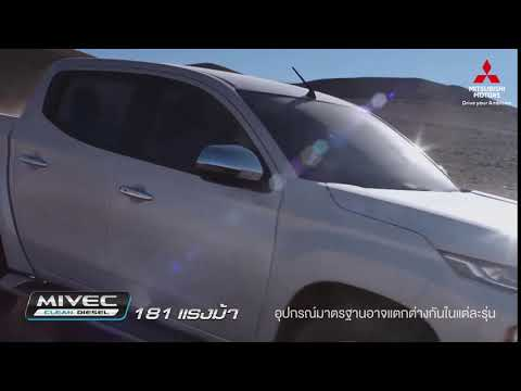 New Mitsubishi Triton - เครื่องยนต์ MIVEC Clean Diesel 181 แรงม้า