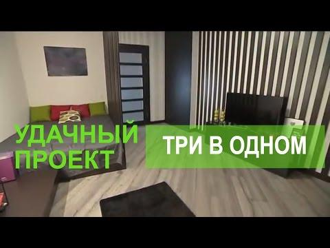 Как гармонично создать спальню, гостиную и мастерскую в одной комнате - Удачный проект - Интер