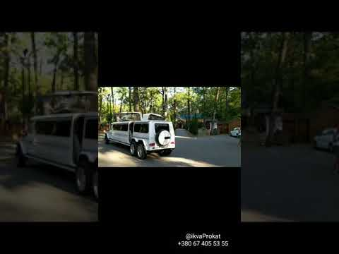 Лимузин Праздничный кортеж Трансфер, відео 6
