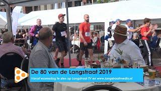 De 80 van de Langstraat 2019 - Vanaf woensdag op Langstraat TV!