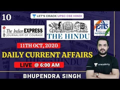 L10: Daily Current Affairs in Hindi   UPSC CSE/IAS Prelims 2021   Bhupendra Singh