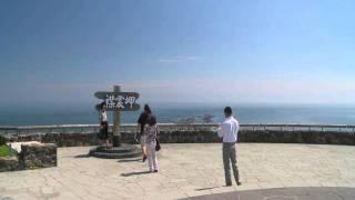 北海道観光映像(襟裳岬)