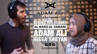 BEHIND THE SCENES : RECORDING AL BARQ AL YAMANI   ADAM ALI & NISSA SABYAN