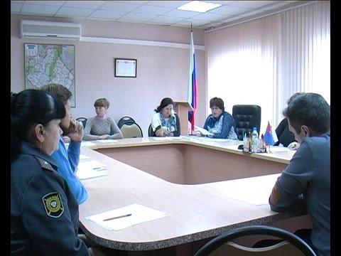 Комиссия ПДН