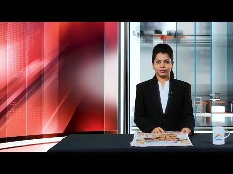 News paper in Sri Lanka : 23-08-2017