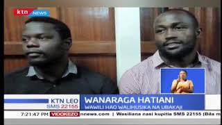 Wachezaji wa raga Frank Wanyama na Alex Olaba wapatikana na kosa la ubakaji