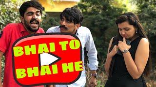 Bhai to Bhai he || dhaval domadiya
