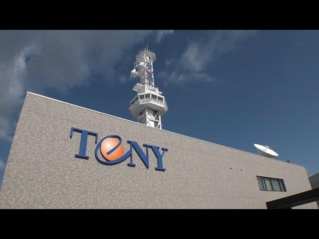 2021卒向け TeNY社内見学動画