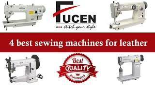 4 Best Sewing Machines For Leather | heavy duty sewing machine | fucen