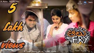 Aloo Fry - Latest Award Winning Telugu Comedy Short Film | Directed by Mohan Vamsi