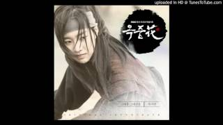 [ACAPELLA]Cha Ji Yeon - Only You (OST The Flower In Prison Part.1) aca