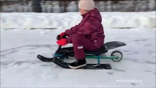 Электроснегокат 777 -  наш снегоход для детей!!