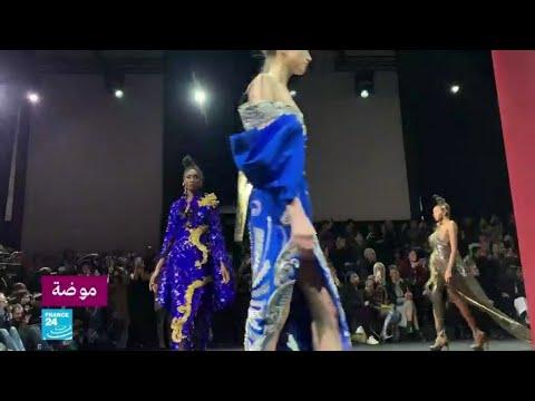 العرب اليوم - شاهد : أزياء جريئة للنساء والرجال لمُوسم 2019