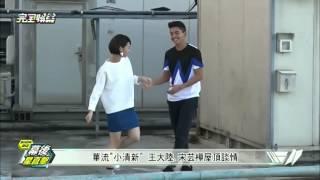 {我的少女時代}王大陸&宋芸樺*Love&Sweet*MV~