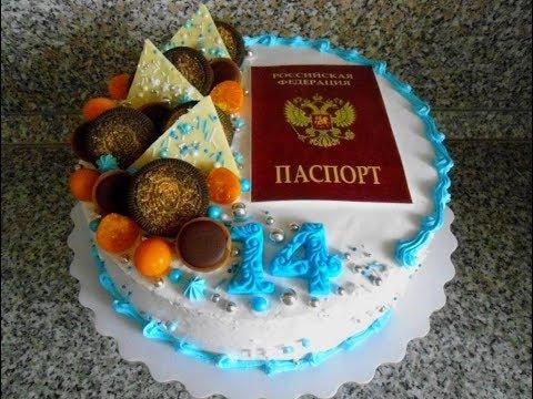 Вариант торта с паспортом для мальчика