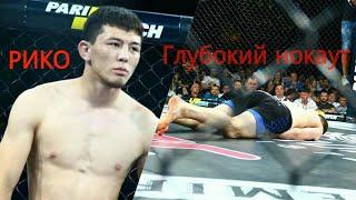 Идеальный НОКАУТ от Кыргыза / болельщики в шоке