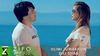 Олими Чумахон - Дили шаб (Клипхои Точики 2018)