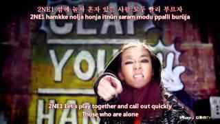 2NE1 - Clap Your Hands [Hangul + Romanization + Eng Sub]