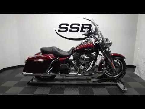 2016 Harley-Davidson Road King® in Eden Prairie, Minnesota