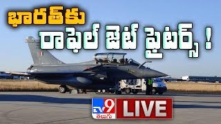 Rafale Fighter Jets In India LIVE || Ambala Air Force Station - TV9 Exclusive