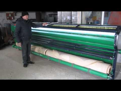 Оборудование для химчистки ковров.Электрическая автоматическая выбивалка для ковров .Химчистка