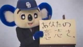 愛知県選挙管理委員会CM