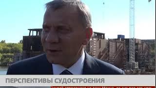 Перспективы судостроения. Новости. 21/09/2018. GuberniaTV