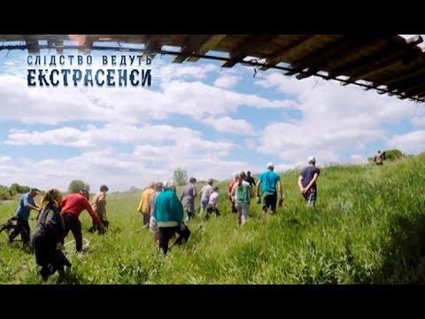 Скачать битва экстрасенсов 14 сезон 3 серия (2016) filekiller.