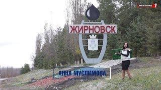 Южные ворота // Достопримечательности Жирновского района